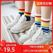 彩色条ri长袜女韩款ar情侣袜纯棉中筒袜个性彩虹潮袜