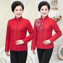 中老年ri妈装冬装贴ar本命年女装红色2020新式中年轻薄(小)棉袄