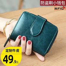 女士钱ri女式短式2ha新式时尚简约多功能折叠真皮夹(小)巧钱包卡包