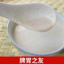 【阿静ri坊】现磨熟ha粉粉薏仁粉芡实粉 500g对脾胃好的