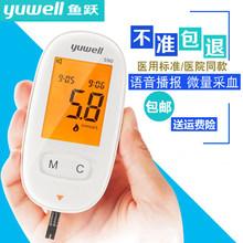 鱼跃5ri0血糖测试ha全自动血糖仪测血糖的仪器家用带