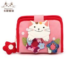 日本插画KINE猫 可爱花朵猫ri12布帆布ha日本财布短式钱包