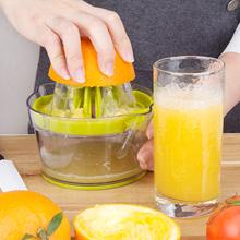 三合一ri汁压榨器柠ks器挤压器家用简易水果榨汁杯