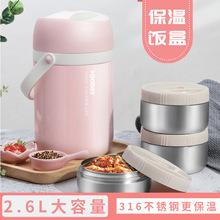 超长保ri饭盒家用上ks携大容量多层便当盒不锈钢学生保鲜饭桶