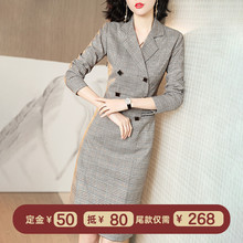 西装领ri衣裙女20ks季新式格子修身长袖双排扣高腰包臀裙女8909