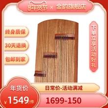 【厂家ri营】金韵初ew童入门扬州品牌琴专业考级演奏