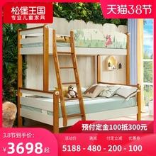 松堡王ri 现代简约ew木高低床双的床上下铺双层床TC999