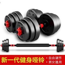 运动辅助手臂腹肌撸铁ri7材锻炼训ew室男女家用套装哑铃健身
