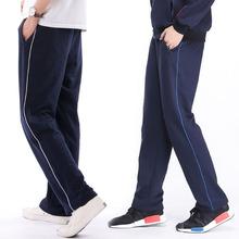 春夏季纯棉运动裤男透气长裤ri10服裤子ew校裤蓝色校服裤女
