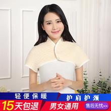 男士中ri年睡觉保暖ew护颈椎坎肩(小)马甲女士产妇月子护肩衣冬