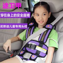 穿戴式ri全衣汽车用ew携可折叠车载简易固定背心