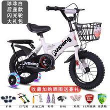 幼童2ri宝宝自行车ew脚踏单车宝宝宝宝婴幼儿男童宝宝车单车