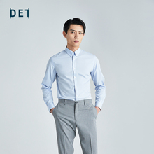 十如仕ri020新式in闲免烫抗菌免烫纯棉长袖衬衫蓝色蛋青色