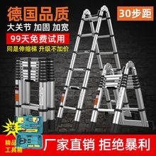 加厚铝ri金的字梯子in携竹节升降伸缩梯多功能工程折叠阁楼梯