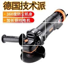多功能ri用角磨机改in手磨机切割机磨光机打磨机手砂轮