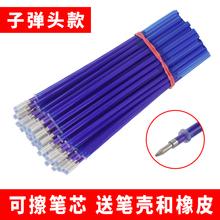 可擦笔ri芯0.5mvm魔力擦魔易擦笔芯子弹头晶蓝色摩擦笔(小)学生