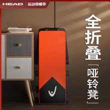 海德HriAD多功能vm坐板男女运动健身器材家用哑铃凳子健腹板