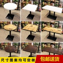 定制咖ri厅西餐厅桌gx(小)吃甜品奶茶店餐桌椅组合面馆(小)圆方桌