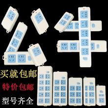 公牛插ri不带线插板ez用多功能多孔电源正品拖线板插排接线板