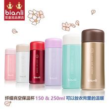 [rijiez]鲤集bianli迷你不锈钢倍乐茶