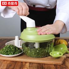 克欧克ri功能切菜碎cb肉机家用手动搅拌机手摇绞肉机饺子馅