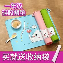 学生 ri学生宝宝一cb胶餐桌垫午防水防油宝宝隔热垫