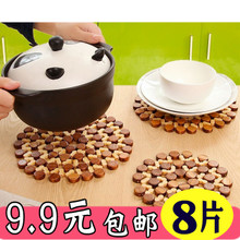 家用隔ri垫加厚圆形cb杯垫厨房餐具锅垫防烫碗垫盘子垫子