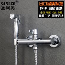全铜冷ri水妇洗器喷cb伸缩软管可拉伸马桶清洁阴道