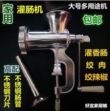 多功能ri厚铝合金 cb动绞肉机 灌肠机 手摇搅肉馅 肉沫机包