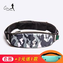 男女户ri运动腰包跑du式迷彩多功能防水手机(小)腰包马拉松装备