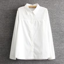 大码中ri年女装秋式du婆婆纯棉白衬衫40岁50宽松长袖打底衬衣