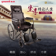 鱼跃轮ri老的折叠轻du老年便携(小)残疾的手推车带坐便器代步车