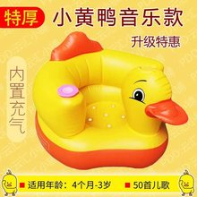 宝宝学ri椅 宝宝充da发婴儿音乐学坐椅便携式浴凳可折叠