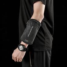 跑步手机臂包户外手机袋男ri9式通用手da手机臂套手腕包防水