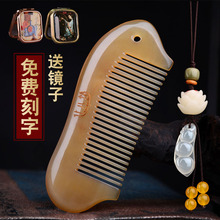 天然正ri牛角梳子经in梳卷发大宽齿细齿密梳男女士专用防静电