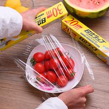日本进ri可耐高温微in用易撕切割盒家用水果店用