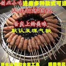 石头大ri石方形商用in家用机台式热狗电热燃气烤炉