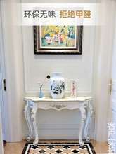 玄关柜ri式桌子靠墙in厅轻奢半圆入户装饰走廊端景台边柜供桌