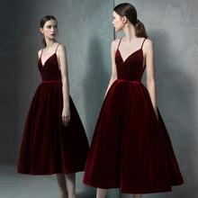 宴会晚ri服连衣裙2in新式优雅结婚派对年会(小)礼服气质