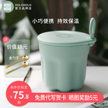 HOLriHOLO迷in随行杯便携学生(小)巧可爱果冻水杯网红少女咖啡杯