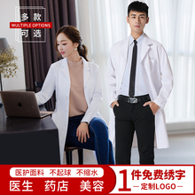 白大褂ri女医生服长in服学生实验服白大衣护士短袖半冬夏装季
