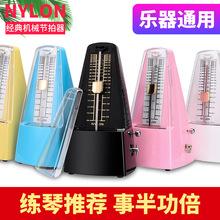 【旗舰ri】尼康机械in钢琴(小)提琴古筝 架子鼓 吉他乐器通用节