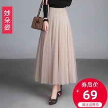 网纱半ri裙女春秋2in新式中长式纱裙百褶裙子纱裙大摆裙黑色长裙