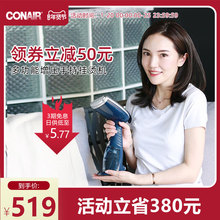 CONriIR手持家in多功能便携式熨烫机旅行迷你熨衣服神器