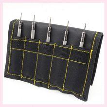 螺丝批ri号工具维修in表螺丝刀表带十字套装配件超短(小)型名表