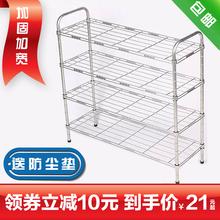 经济型简易ri锈钢色多层in尘家用宿舍置物架碳钢鞋柜