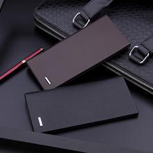 男士钱ri长式潮牌2in新式学生超薄卡包一体网红皮夹日系时尚轻奢