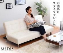 简约(小)ri型多功能折in厅两用沙发床1.7/1.5/1.9米