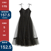 【9折ri利价】法国in子山本2021时尚亮片网纱吊带连衣裙超仙