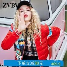 红色轻ri羽绒服女2in冬季新式(小)个子短式印花棒球服潮牌时尚外套